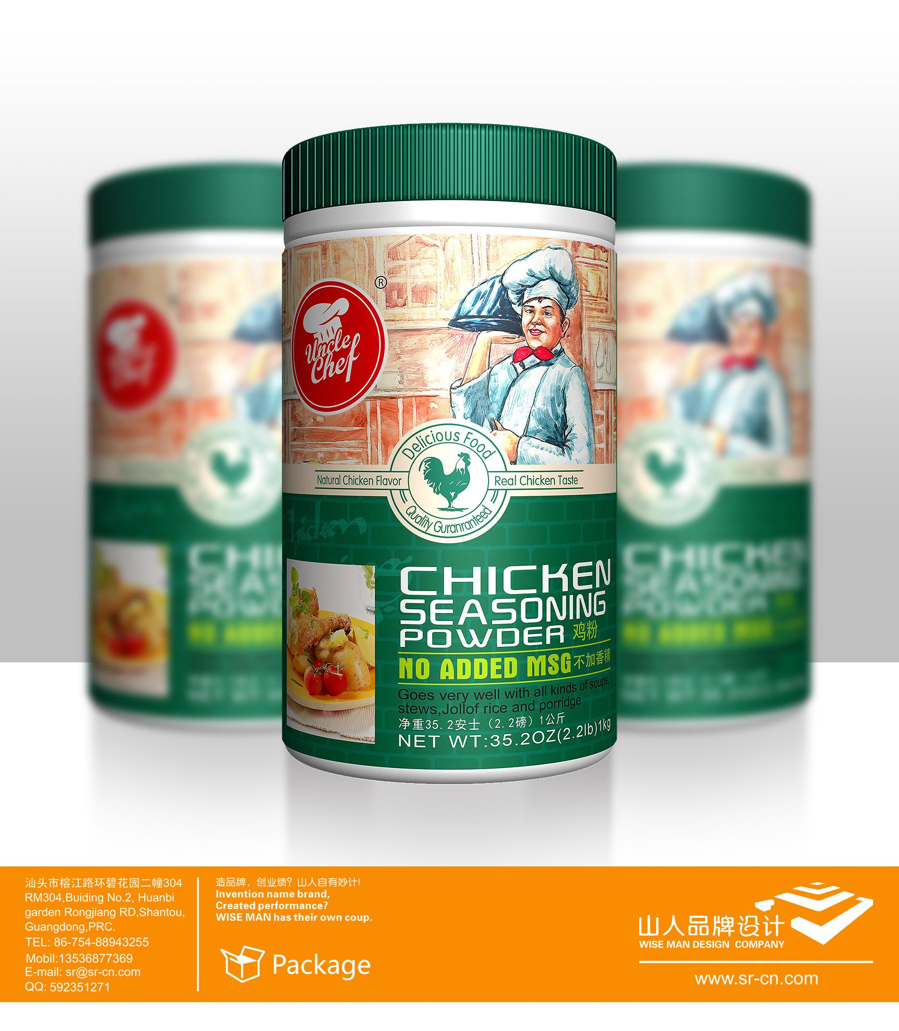 广州知名的酸梅膏包装设计