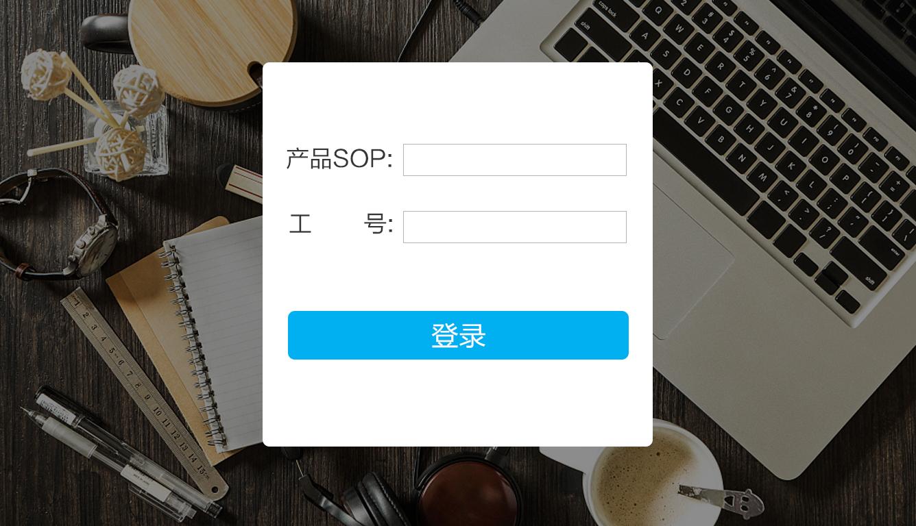 南京热销的生产管理软件价格