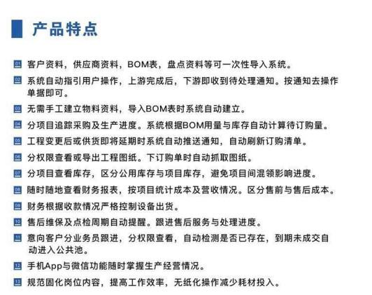 郑州热销的钮扣ERP招商合作