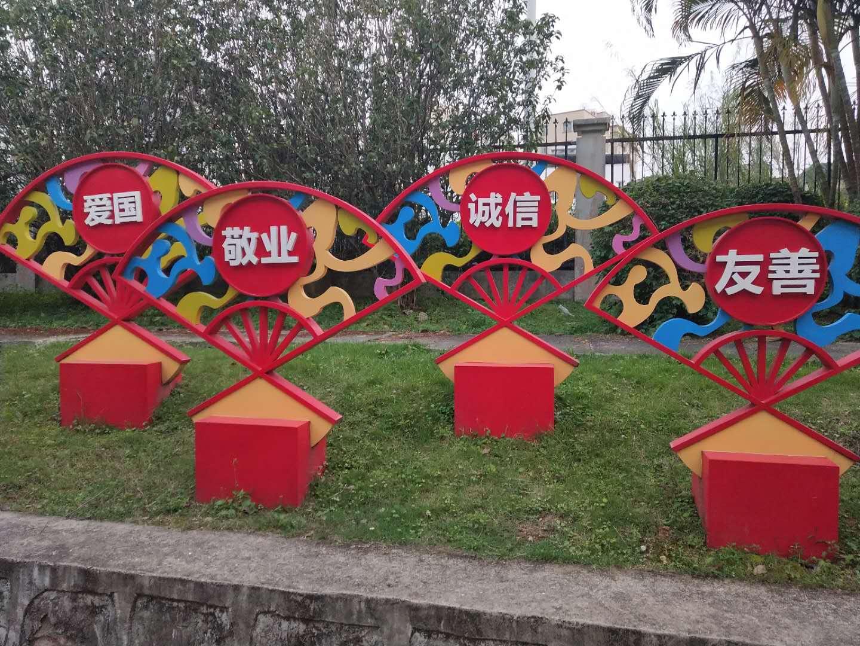 自贡合理的街道美化工艺好