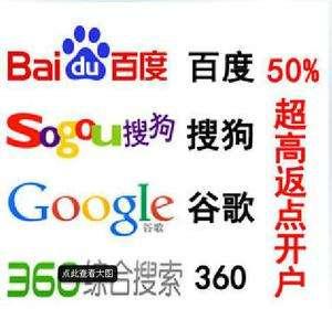 北京稳定的百度信息流框架