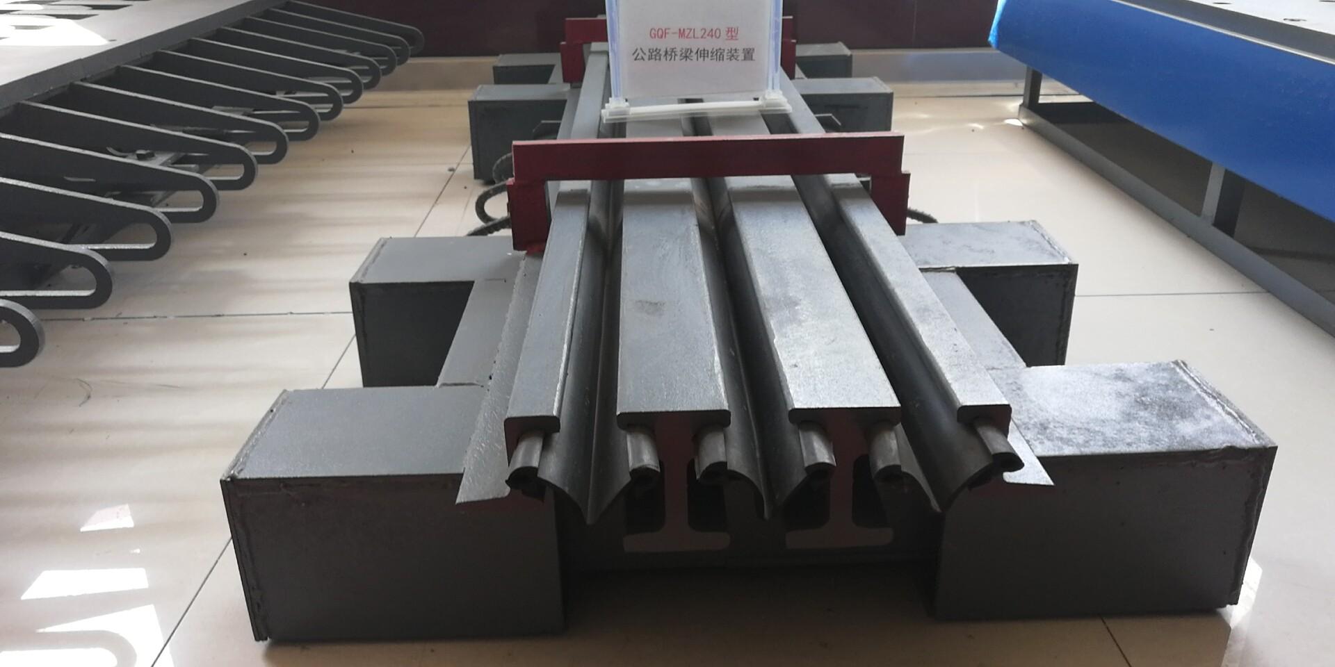 青海省公路桥面伸缩装置_基本功能