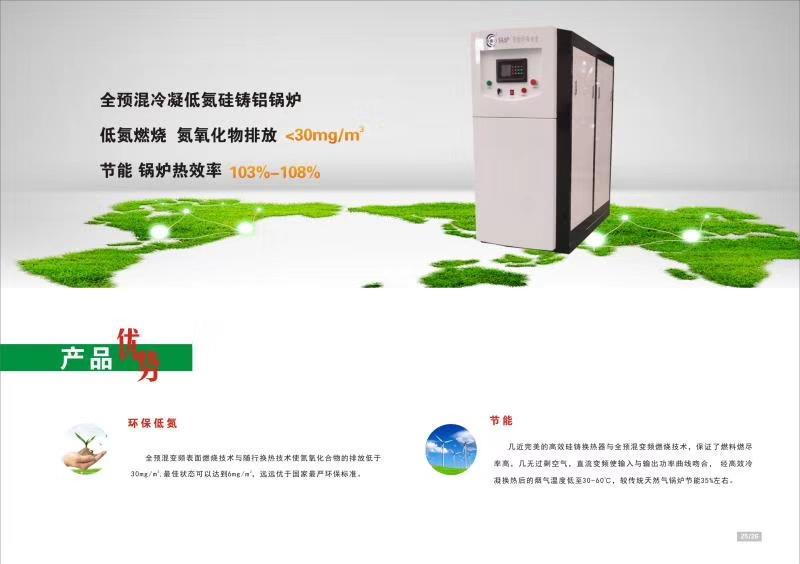 荆州优质醇基燃料锅炉价格