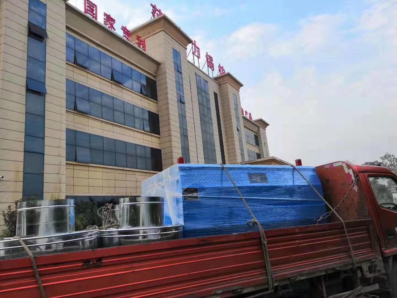 河津低氮锅炉改造生产厂家