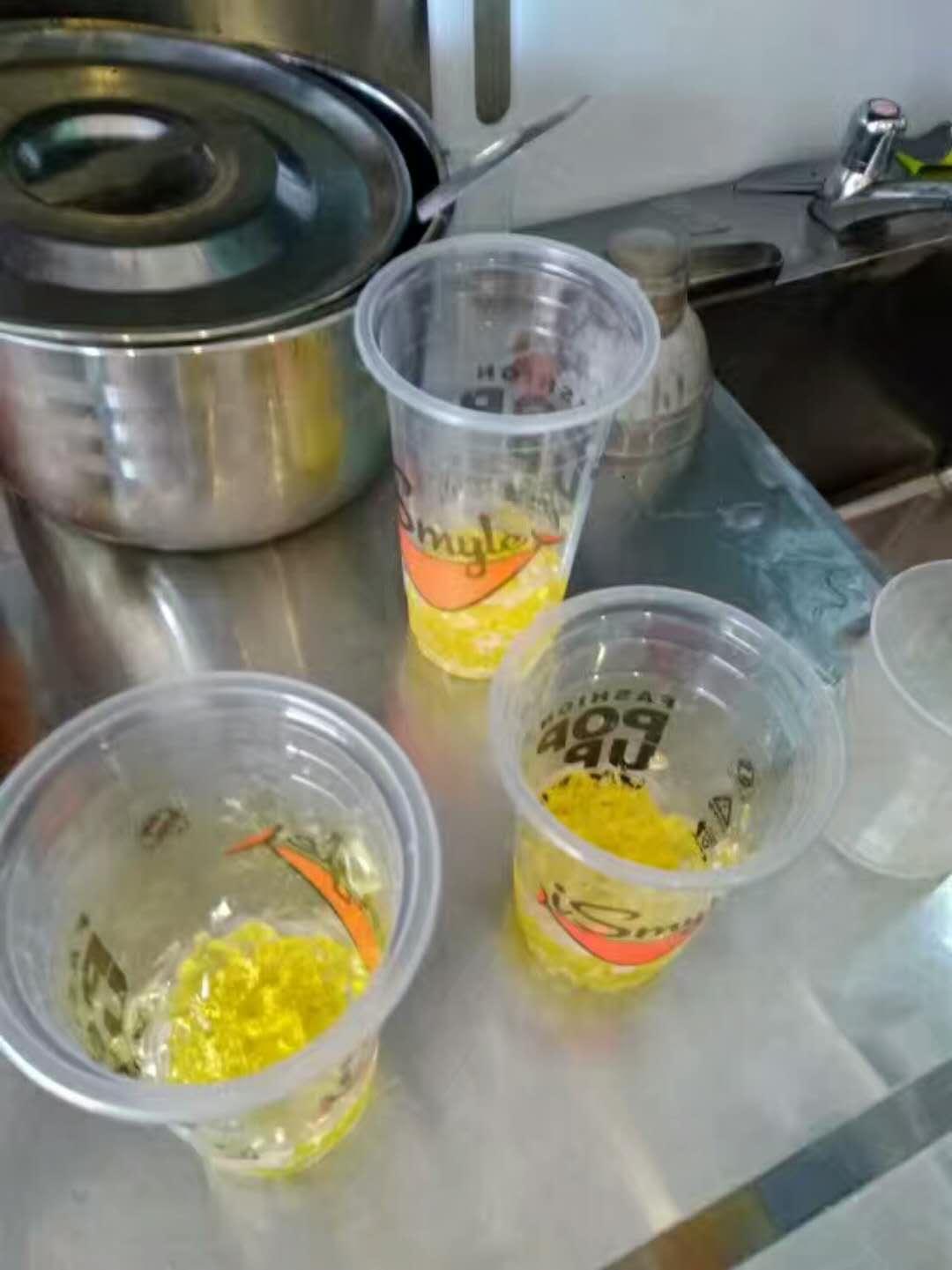南山培训奶茶