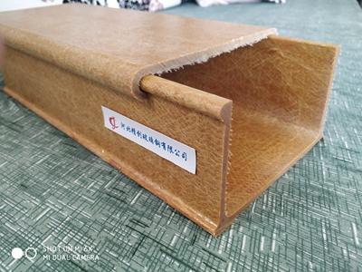 广安玻璃钢防火电缆桥架厂家销售质优价廉
