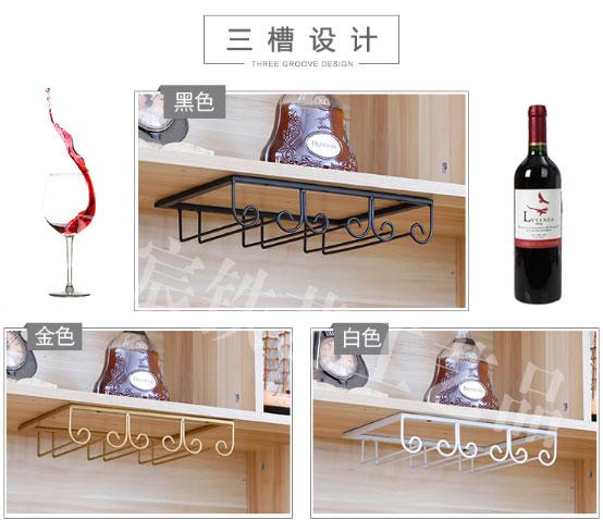 优惠的酒杯架可定制加工接受定制