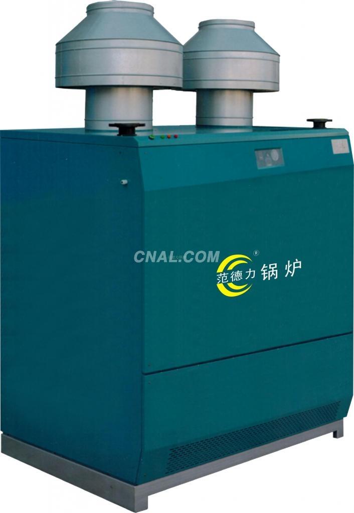 张家口低氮燃烧机联系方式保质保量