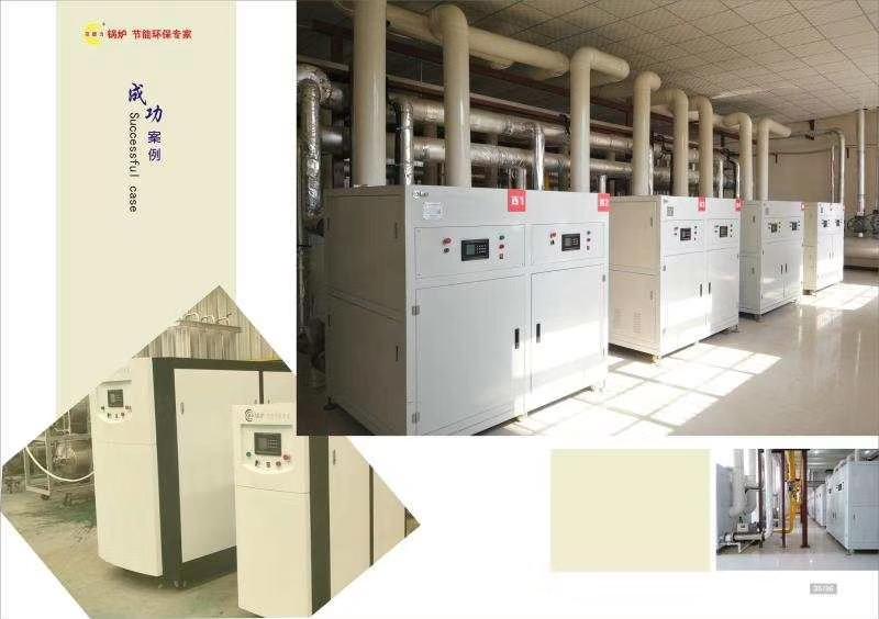 银川有实力的锅炉厂商电话信誉保证