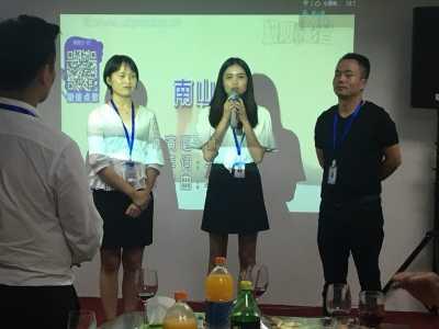 重庆小型销售团队激励与管理培训怎样做金质服务