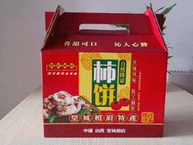 永城银卡纸盒订做厂家金质服务
