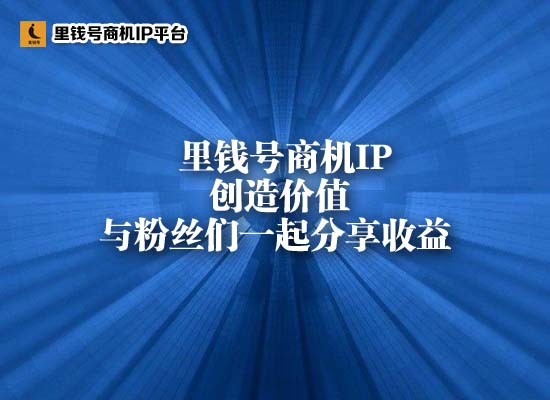 江苏靠谱的自媒体时代批发采购