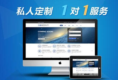 长岛企业网站建设推广信誉保证