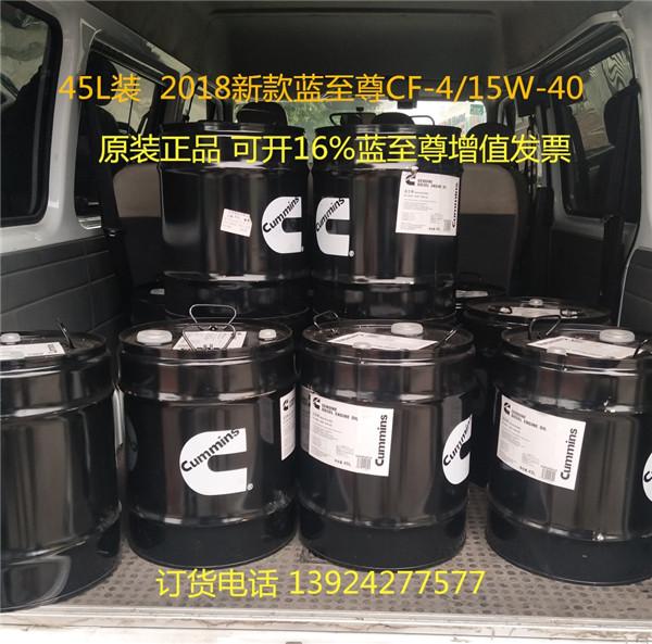 威海知名的福田康明斯发动机润滑油价格现货供应