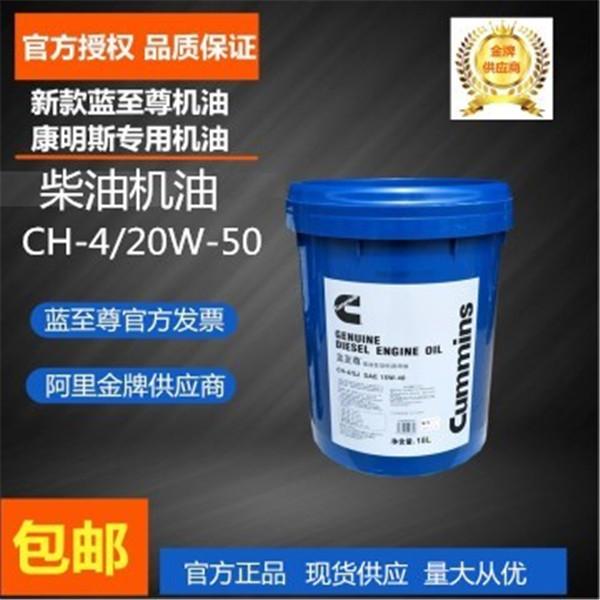 陆丰放心的液压油生产厂家优质推荐