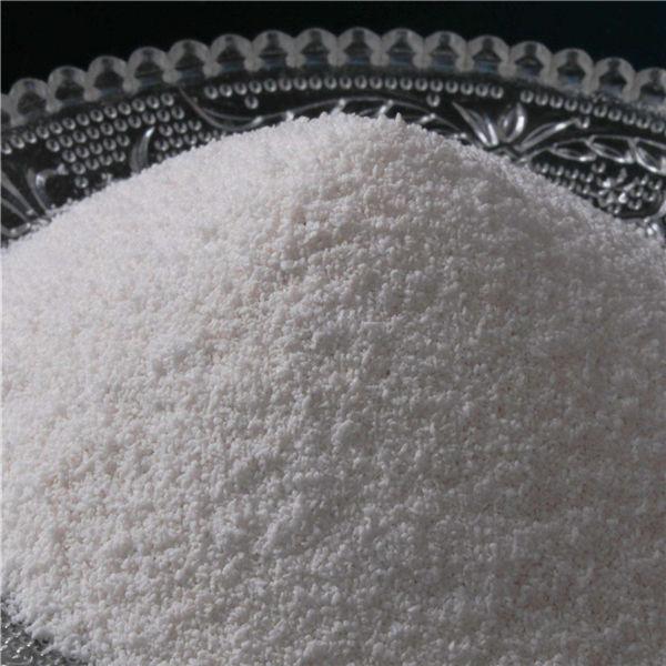南川便宜的闭孔玻化微珠生产厂家厂家货源