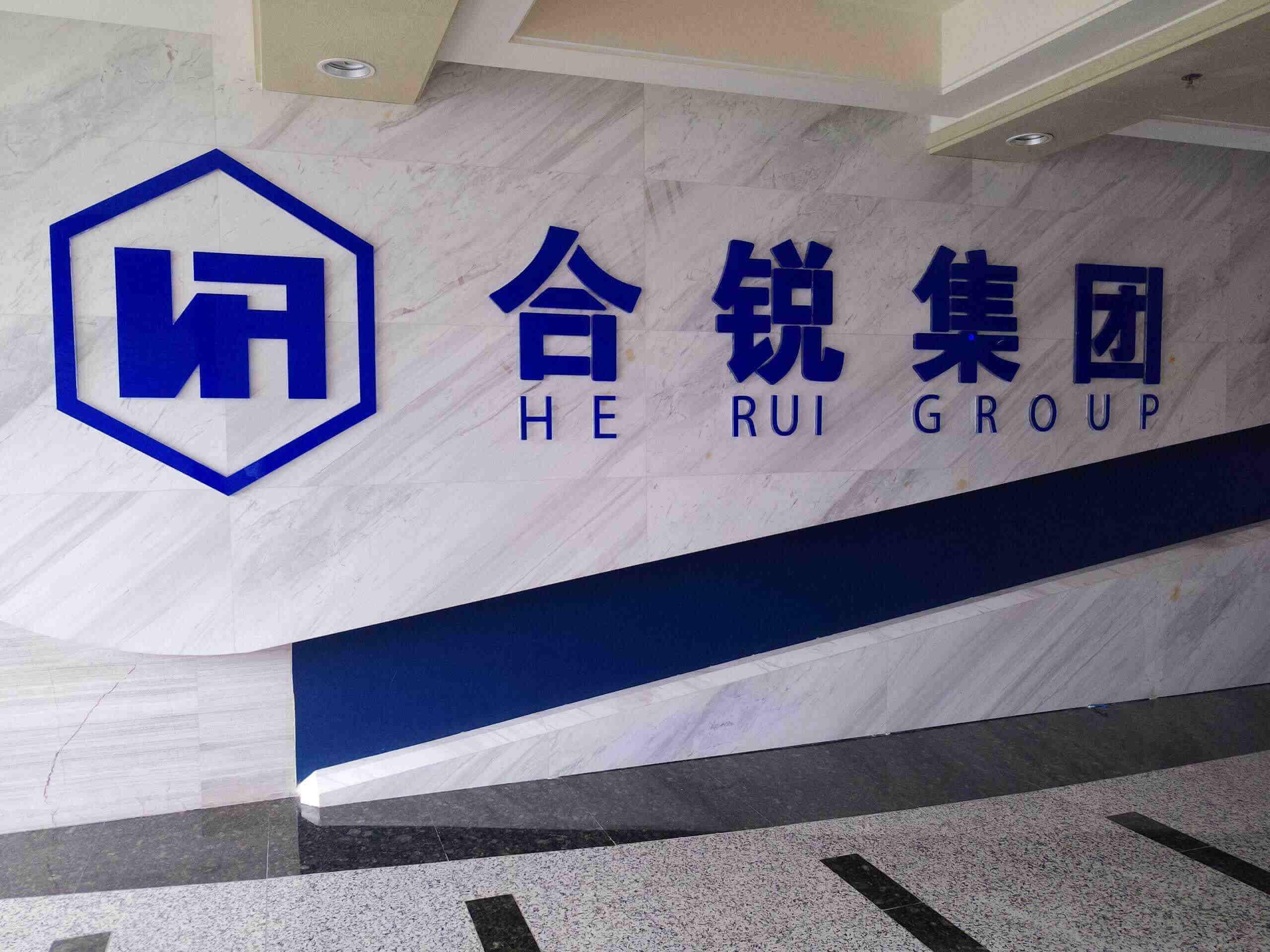 南京生物识别支付服务商