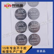 丽水铜板纸标签厂商定制服务为先