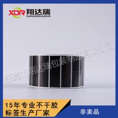 磁性贴光银不干胶标签公司在哪里铸造辉煌