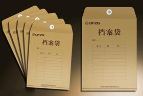 山西太原土特产纸箱设计保质保量