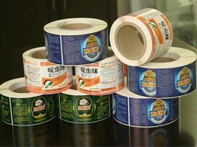 山西晋城农药纸盒生产制作加工厂精细到位
