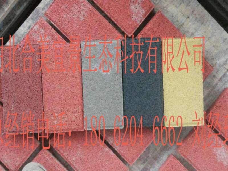 神农架生产陶瓷透水砖价格/陶瓷PC砖市场什么价格【合美宜景】