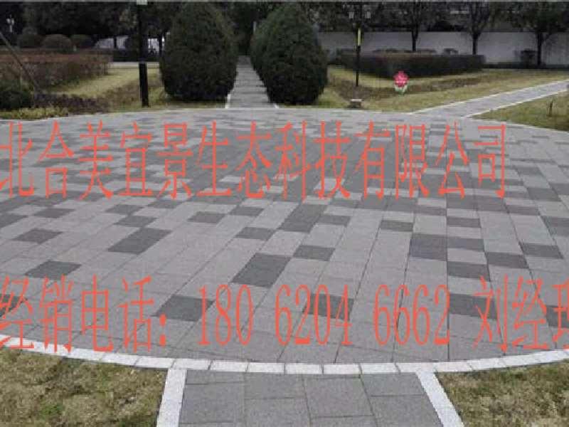 洛陽周邊有做陶瓷透水磚價格/燒結磚價格【免費咨詢】