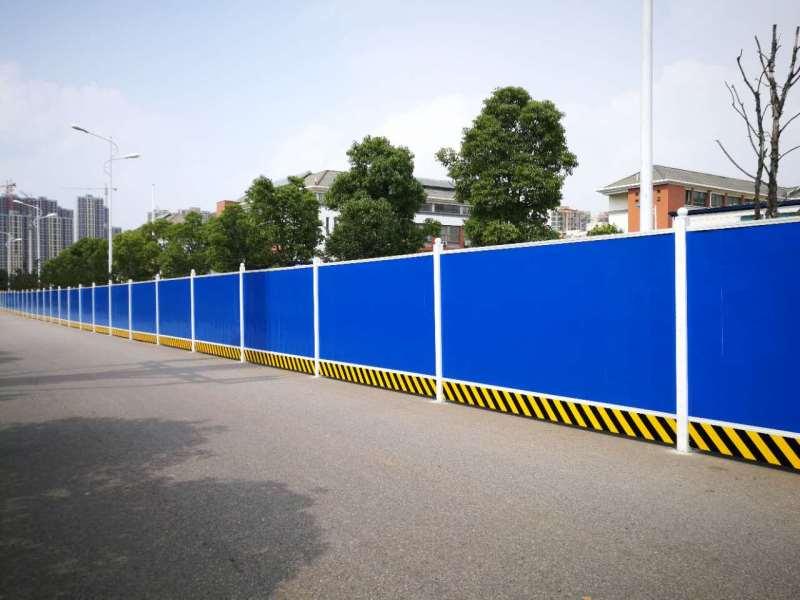 扬州工地围墙价格/工地围挡详细报价单【华塑出品】