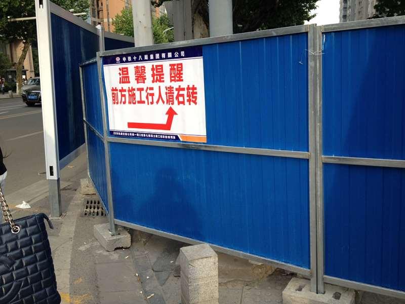 南京市政道路围挡价格/工地围挡少钱一米?【华塑出品】
