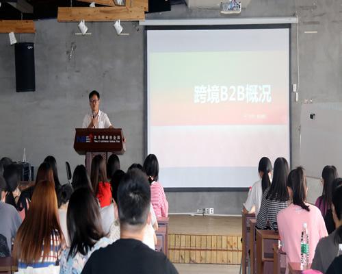 浙江Ebay學習學校