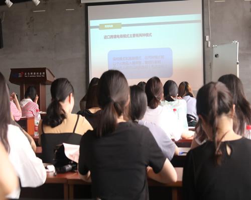 浙江阿里巴巴国际站培训学多久
