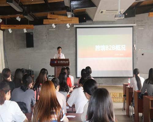 衢州淘宝学习学院