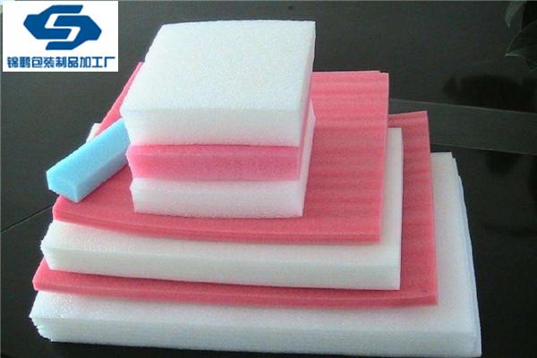 温州珍珠棉板材多少钱一斤