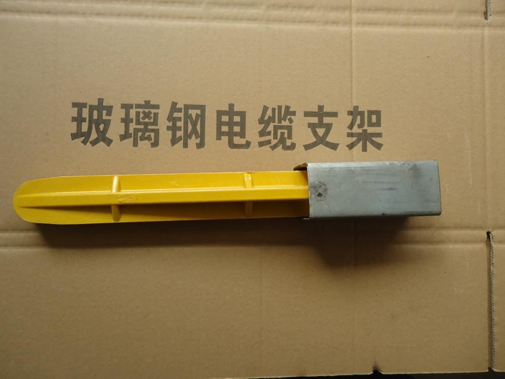 汕头玻璃钢电缆支架厂家订做