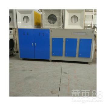湖南UV光氧净化器供应信息