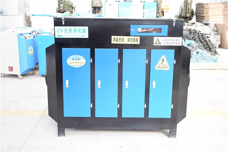眉山光氧废气净化器产品展示