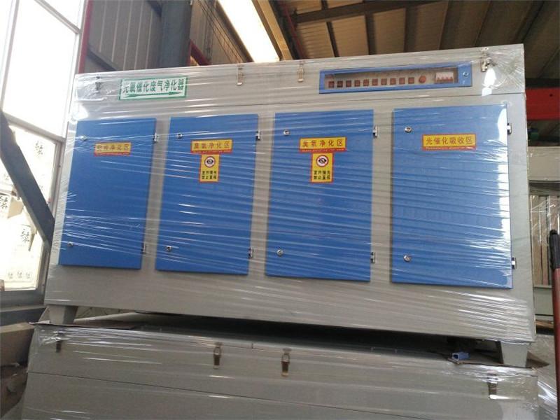 湖南UV光解除味设备品质保障