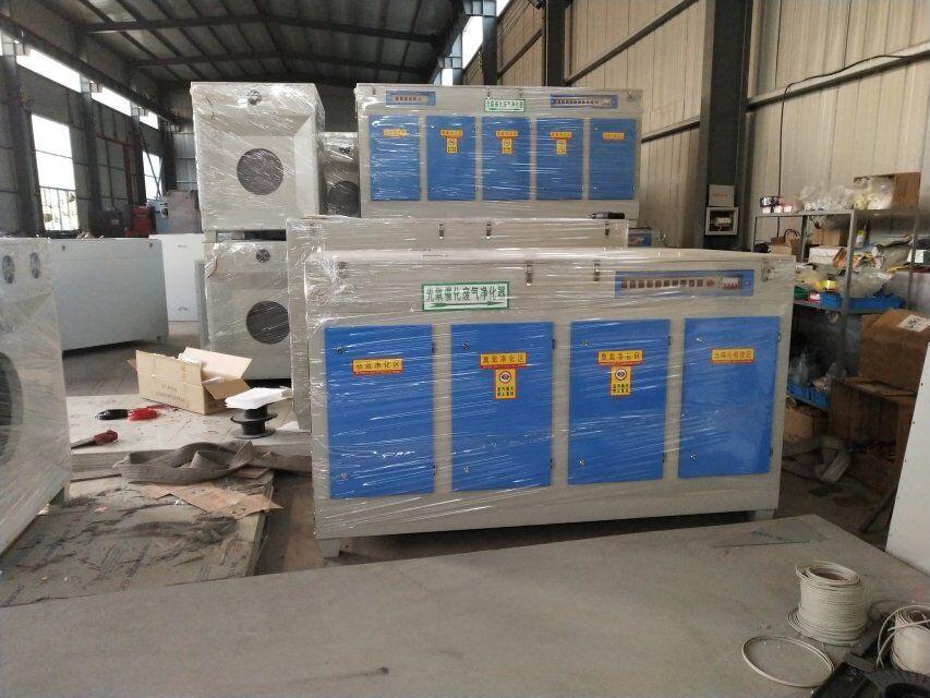 海东UV光解除臭设备厂家货源