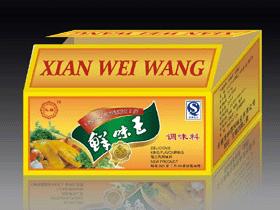 洛阳产品包装盒制作加工厂家品质保障