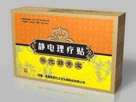 永城彩色牛肉礼盒金质服务