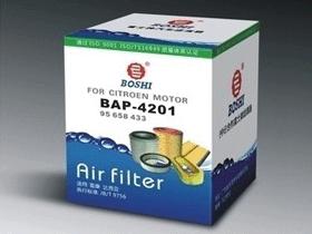 安阳广告抽纸盒生产专业生产