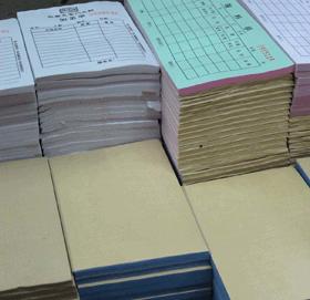 灵宝包装盒生产制作加工厂源头工厂