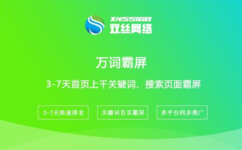 贵州网站建设企业