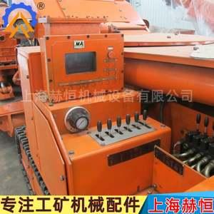 上海天地掘进机配件油标价格多少款式新颖