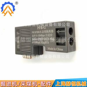 上海天地掘进机配件显示器生产厂商定制现货供应