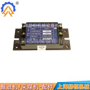 正规的上海天地掘进机配件显示器组件感谢咨询