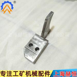 上海天地掘进机配件鞍形弹簧垫圈生产厂商电话口碑推荐