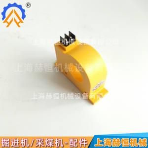 上海天地掘进机配件连接环收费低大批量现货