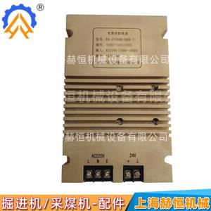 上海天地掘进机配件注油块组件费用情况上门定制