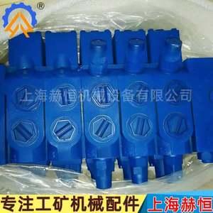 上海天地掘进机配件集中润滑组件电话多少来电咨询